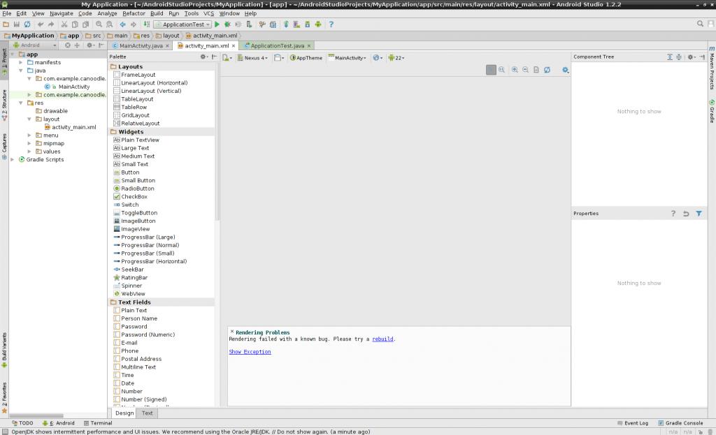 android studio screnshot2