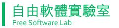 free software lab nchc china fslab_logo