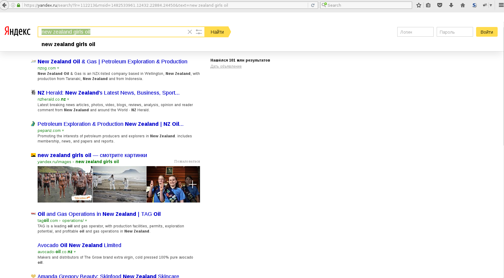 What is meant by the term content in the PS Yandex and Google