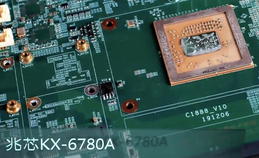 China just developed it's own x86 CPU KX-6780A with the performance of a Intel Core i5